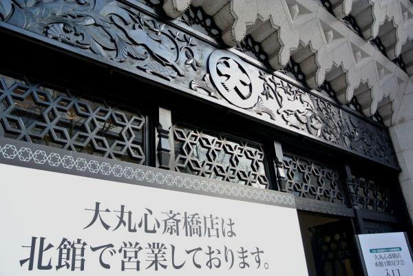 Tokyo0018_2