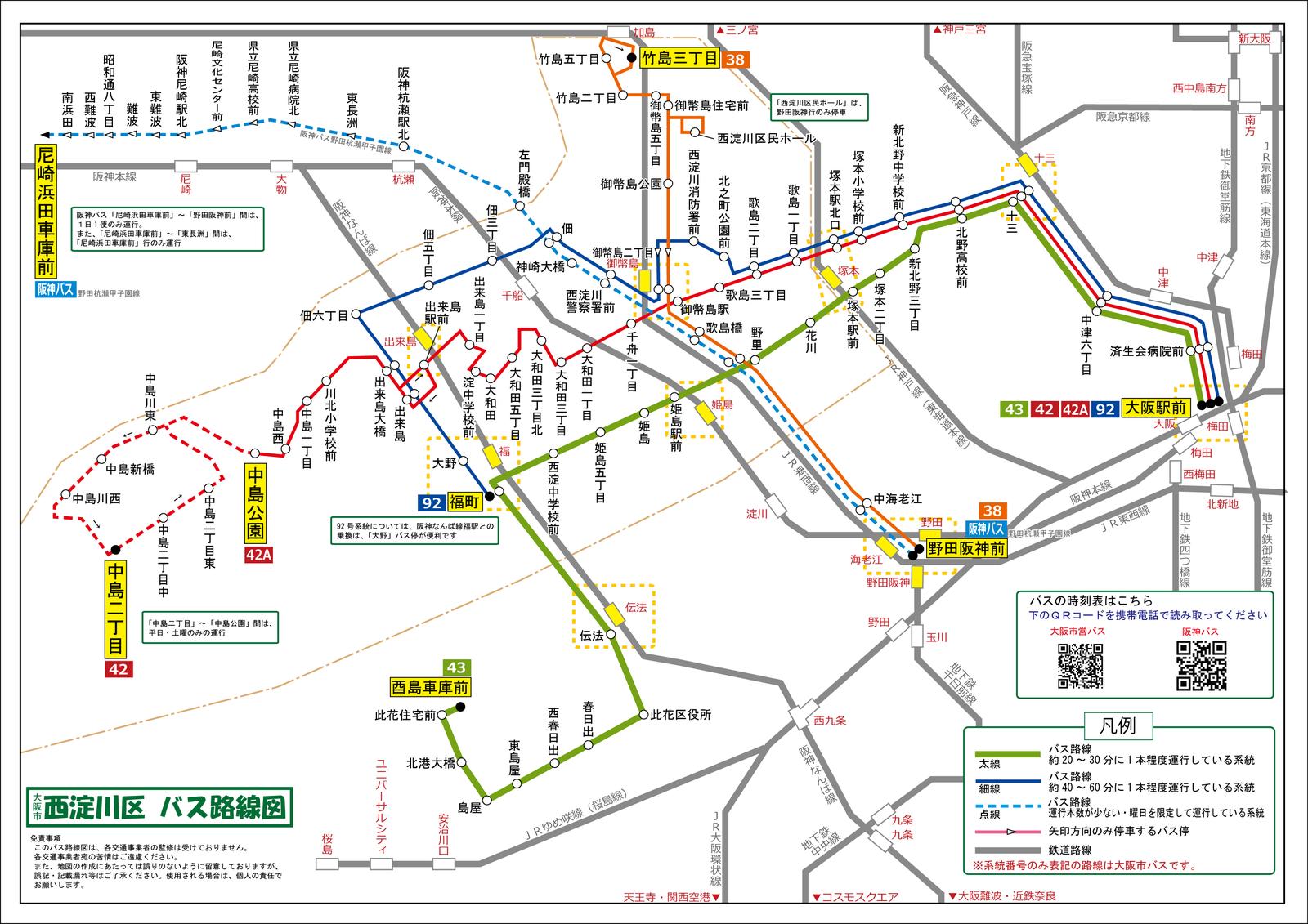 東43|都バス23区|バス路線図・停車順