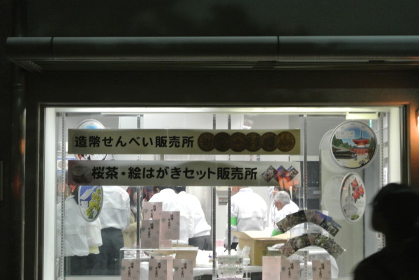 Tokyo10028