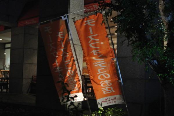 Tokyo10005