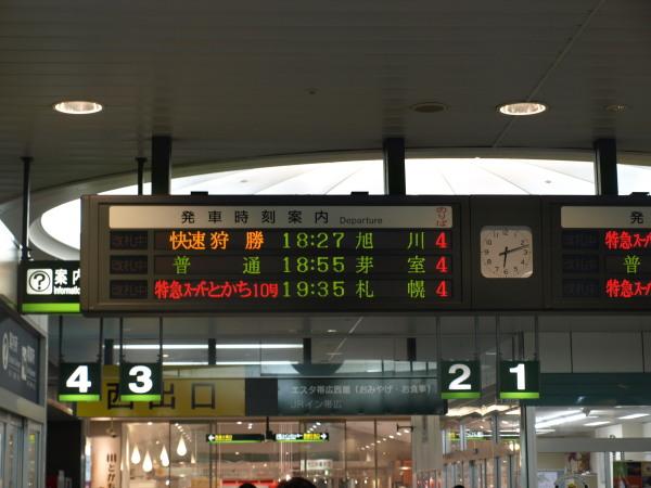 Tokyo10001_2