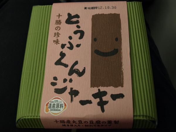 Tokyo10004_2