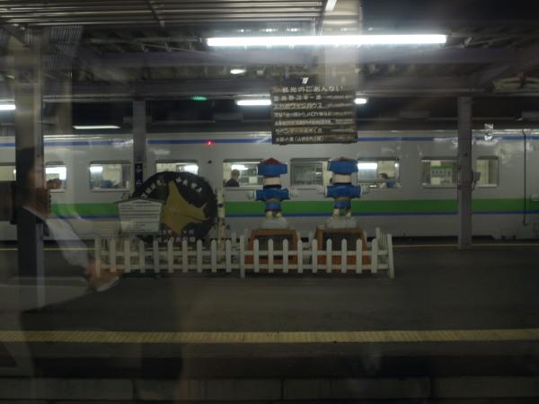 Tokyo10005_2