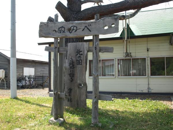 Tokyo10006