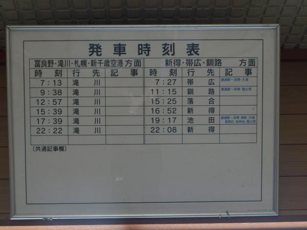 Tokyo10016