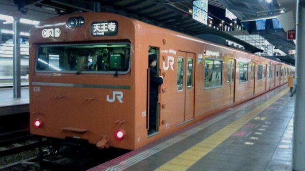 Osaka20002_2