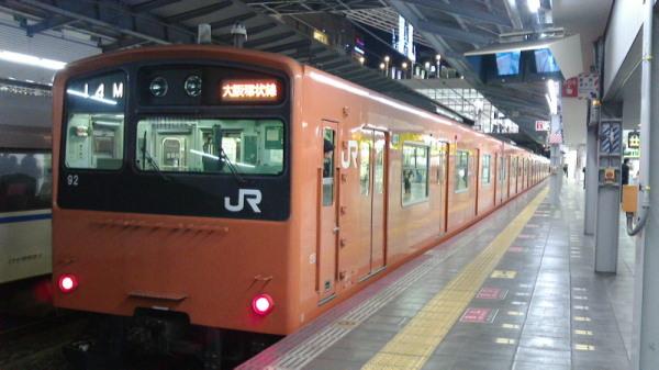 Osaka20008