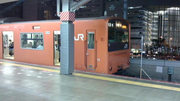 Osaka20009
