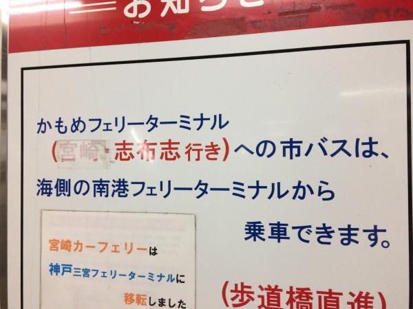 Osaka20001_3