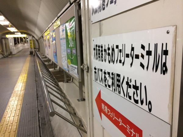 Osaka20003_2