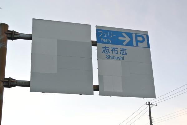 Osaka20016