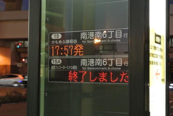 Osaka20021