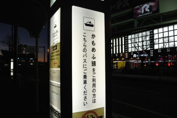 Osaka20022