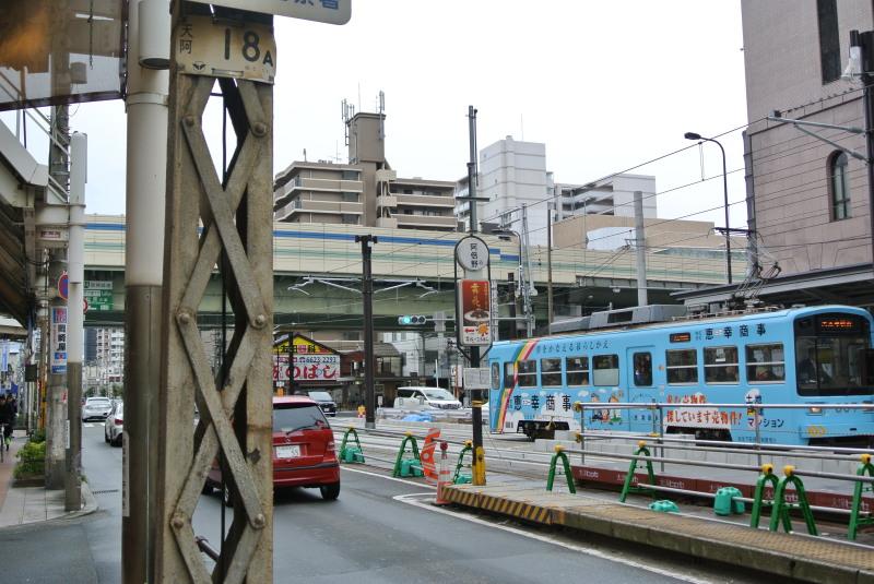 Osaka20014