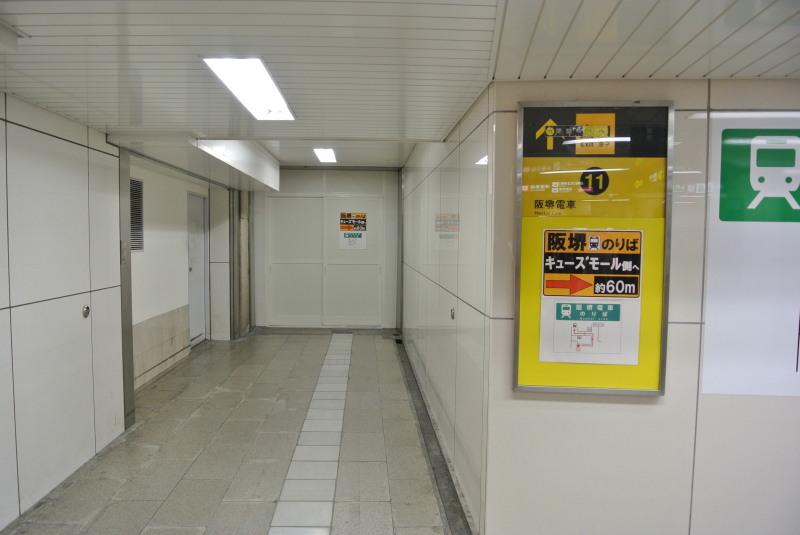 Osaka20020