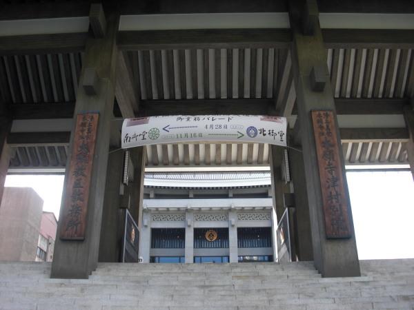 Osaka20005