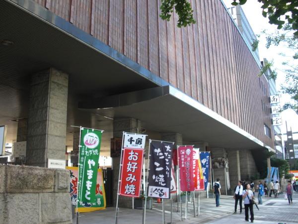 Osaka20006