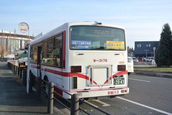 Dsc_6540