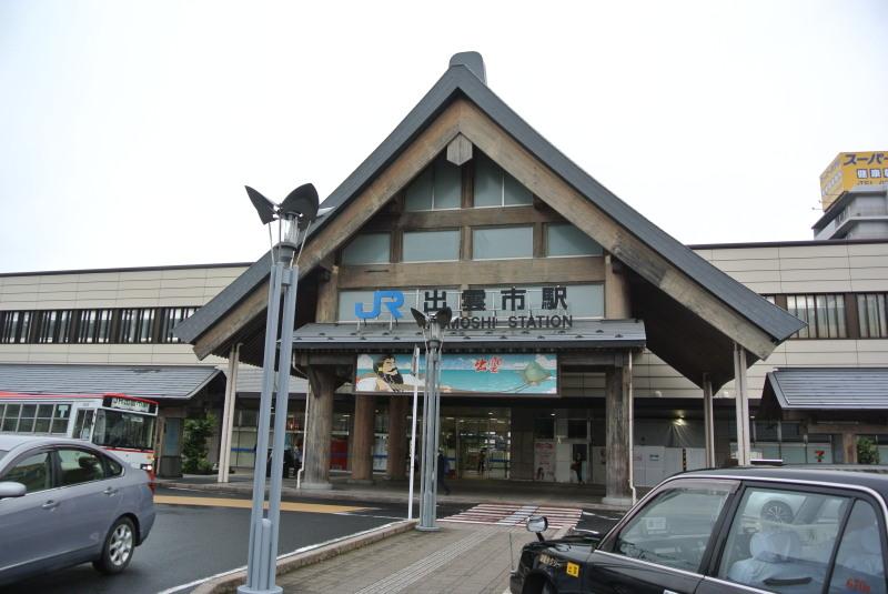 Osaka0001
