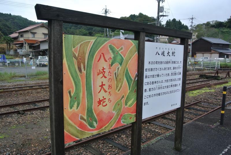 Osaka0003