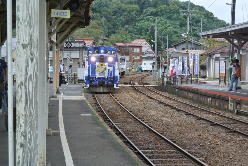 Osaka0005
