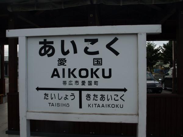 Osaka10014
