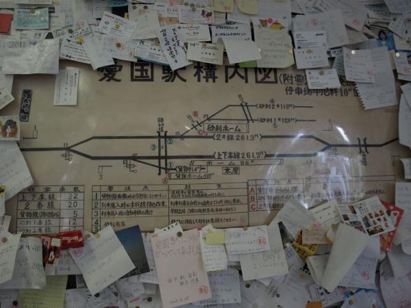 Osaka10015