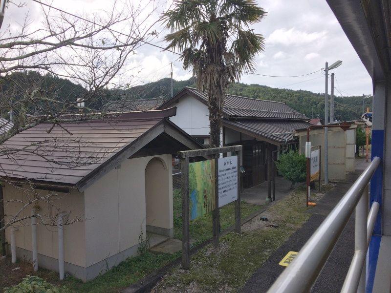 Osaka0038