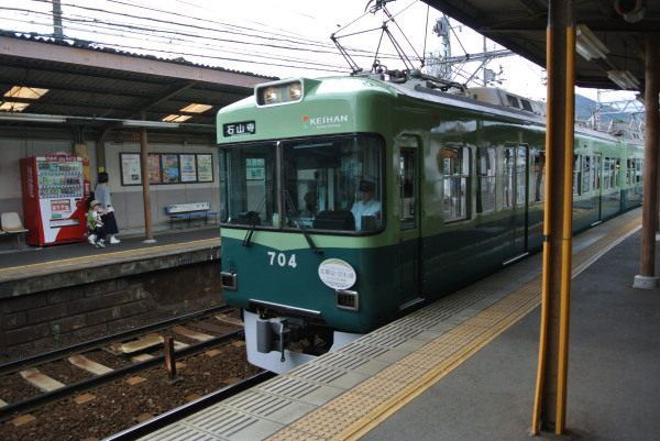 Osaka10008