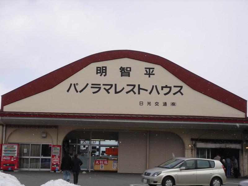 Osaka10002_10