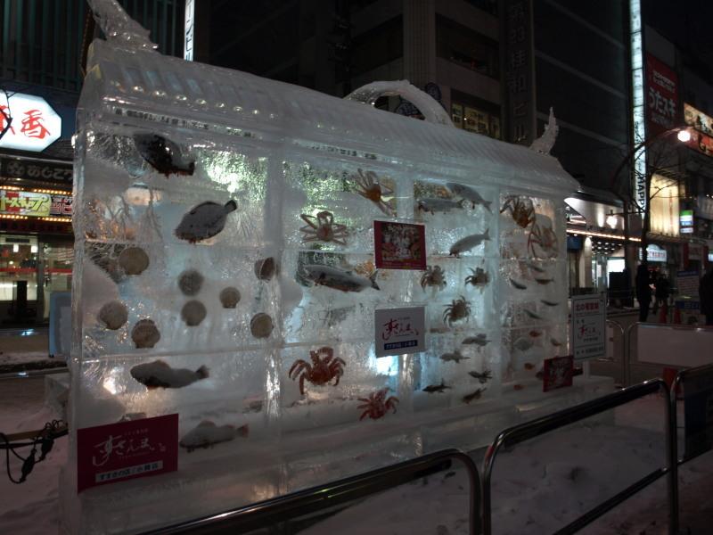Osaka10002_2