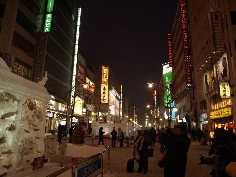 Osaka10004_2