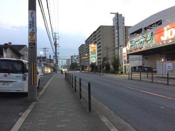 Osaka10013