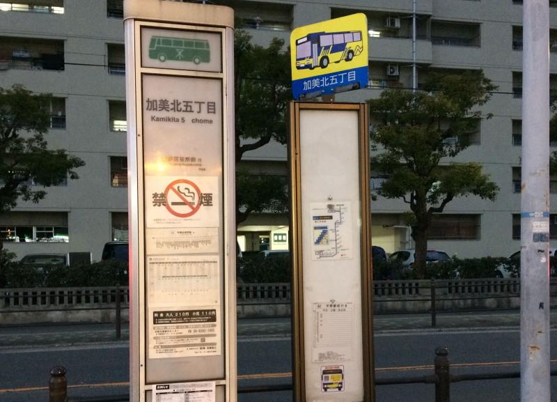 Osaka10003_2