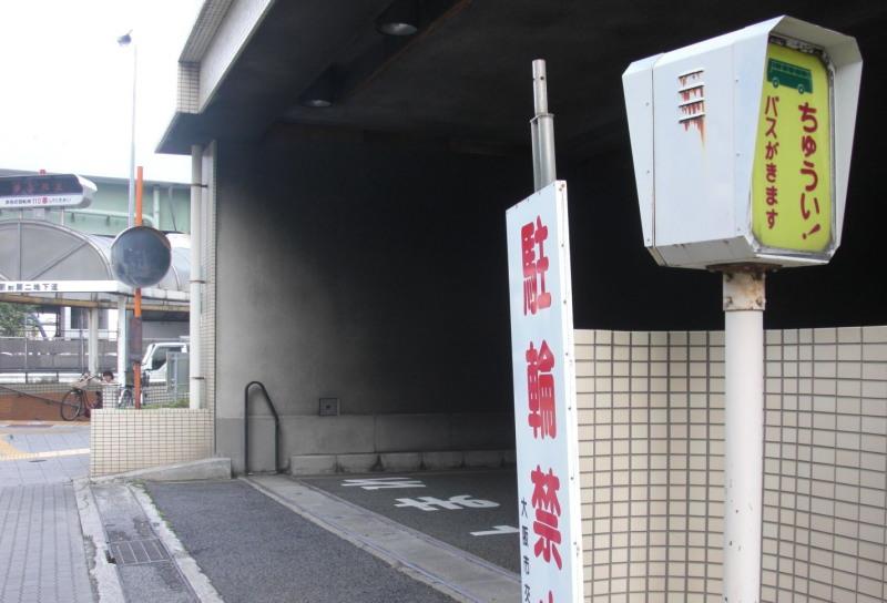 Osaka10008_2