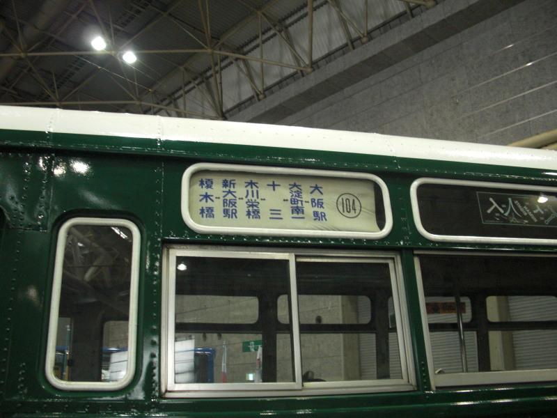 Osaka10015_2