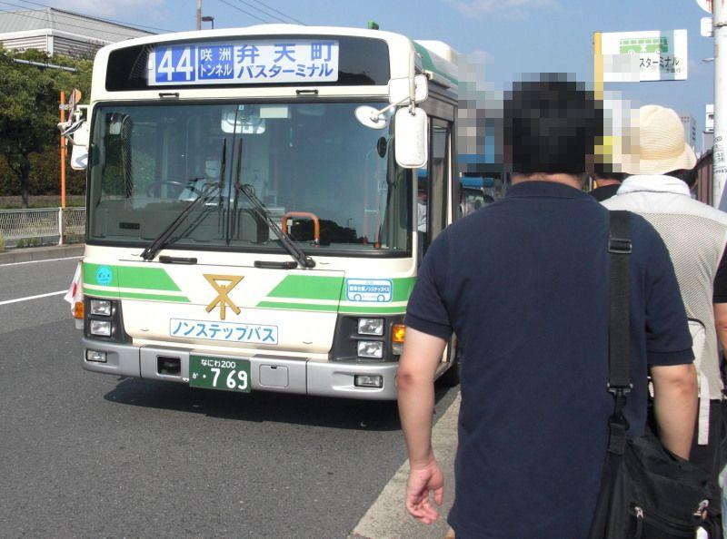 Osaka10016_4