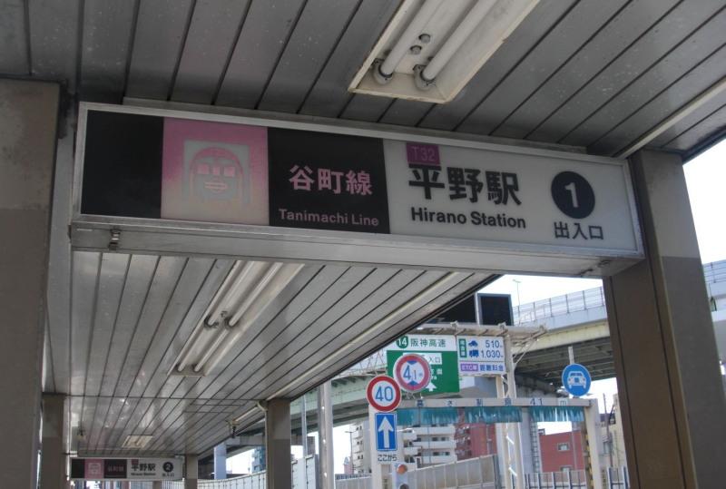 Osaka10017