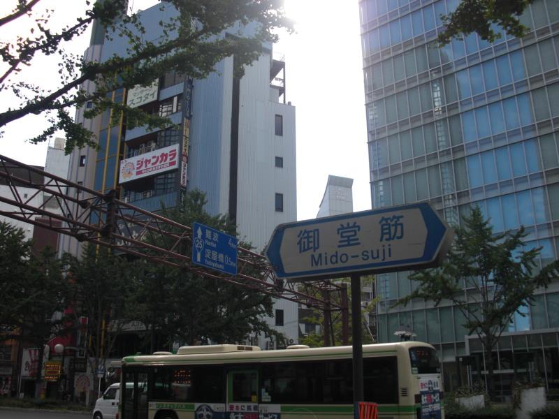 Osaka10017_2