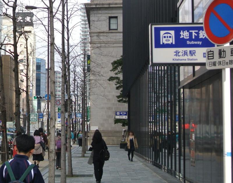 Osaka10018