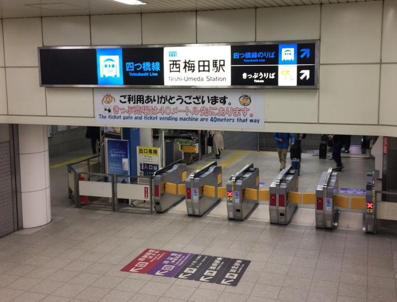 Osaka10021
