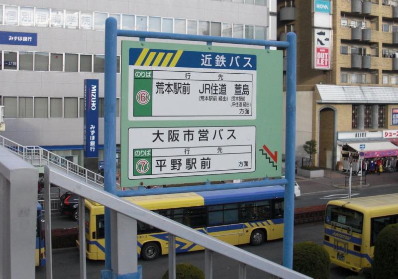 Osaka10021_2