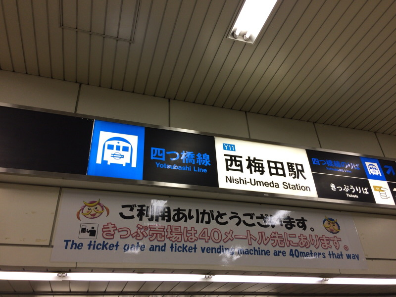Osaka10022