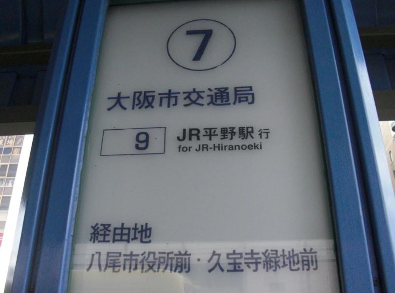 Osaka10022_2