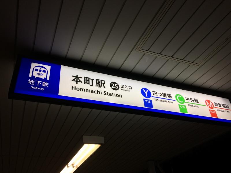 Osaka10024