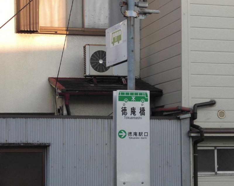 Osaka10024_2