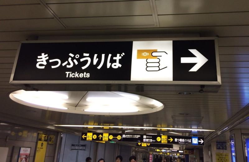 Osaka10025