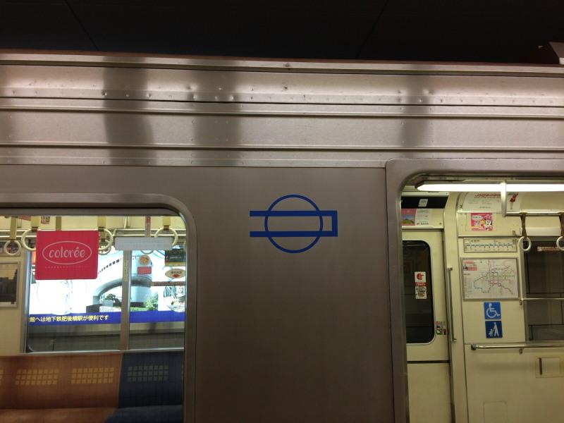 Osaka10026