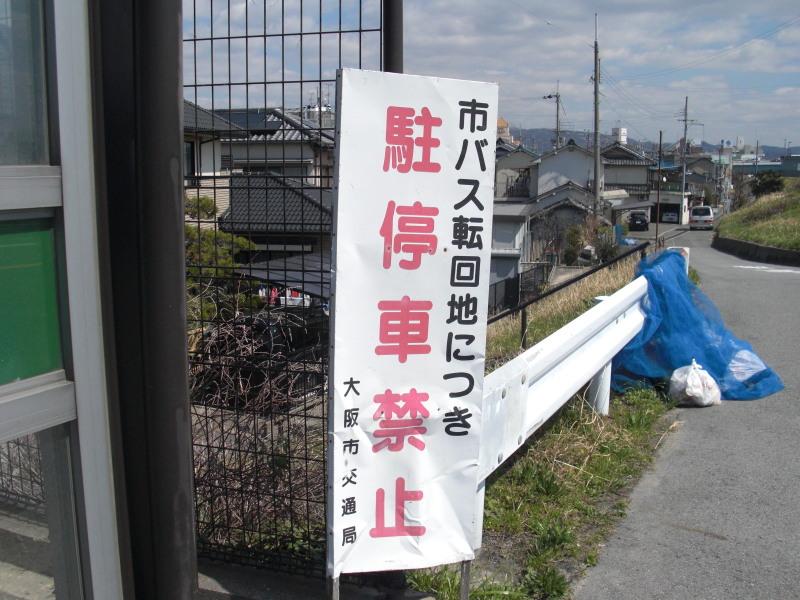 Osaka10028_2