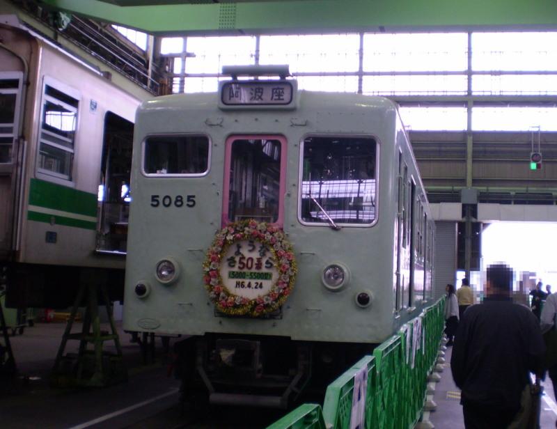 Osaka10030